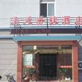 宁波泽廷快捷酒店