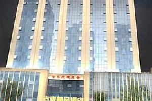 吉泰精品酒店(天津中山北路地铁站店)