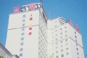 速8酒店(保定火车站店)