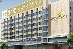 赣州君嘉精品大酒店