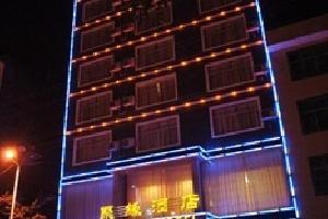 荔波聚缘酒店