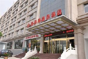 西安临潼蓝海阳温泉酒店