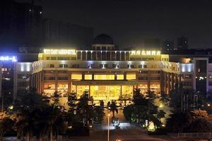 深圳西岸花园酒店