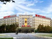 长白山龙兴大酒店