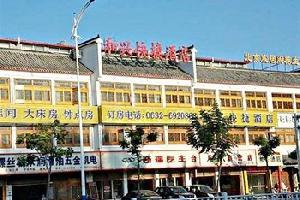 枣庄和兴快捷酒店
