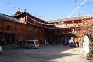 泸沽湖汝亨大酒店
