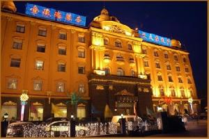 三门峡金玫瑰大酒店