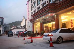 香格里拉县月光城饭店