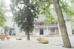 衡阳南岳烟霞茶院