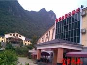 永福金钟山假日酒店
