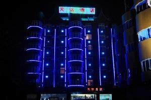 景洪天达酒店