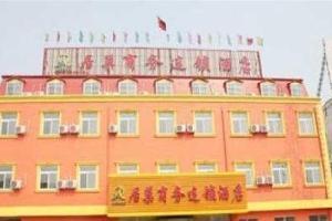 天津居巢商务酒店