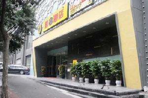 速8酒店(重庆朝天门店)