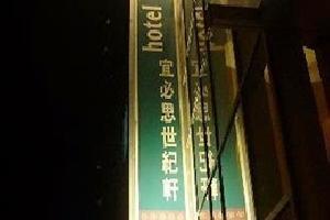 宜必思香港北角酒店