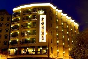 澳门东望洋酒店