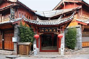 丽江南门酒店