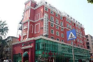 格林豪泰商务酒店(洛阳牡丹广场店)