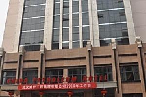 武汉中油酒店