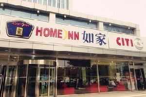 如家快捷酒店(天津友谊路文化中心店)