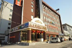 摩登假日快捷酒店(邢台火车站店)
