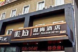 唐山雅迪时尚酒店