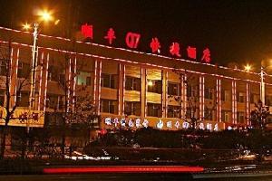 大同顺丰Q7快捷酒店