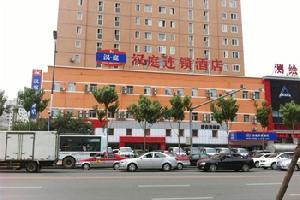 汉庭酒店(沈阳北二东路宜家家居店)