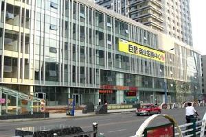 燕子公寓(沈阳北行店)
