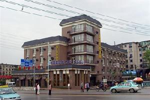 抚顺大台北商务宾馆