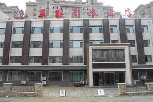 长春巢谷商旅酒店