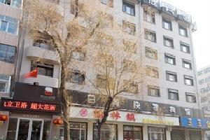 哈尔滨日尚快捷宾馆