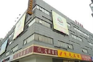 肯定宾馆连锁(南京奥体中心店)