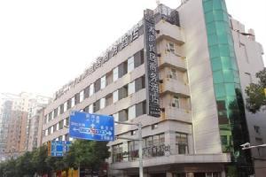 宁波木子精品酒店(原大步街涛声宜居旅店)