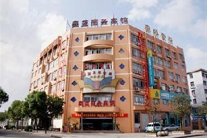 温州龙湾瑶溪奥蓝商务宾馆