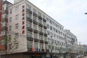 锐思特酒店(温州郭溪店)