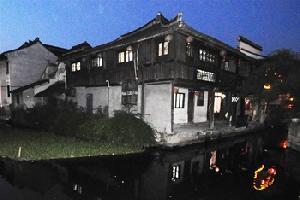 西塘馨水景客栈