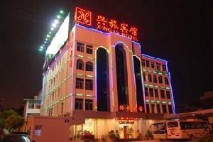 青皮树酒店(厦门莲前西路店)