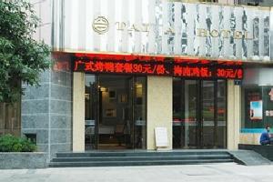 漳州台湾饭店