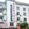 宁化258快捷宾馆