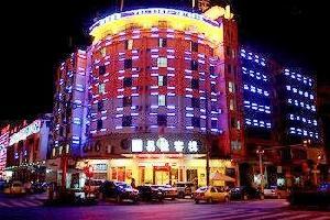 樟树明悦国际酒店