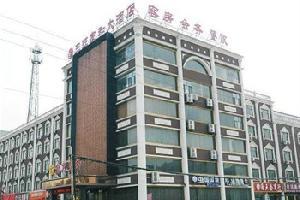 济南三旺友和大酒店
