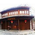 枣庄台儿庄古城官邸豪景酒店