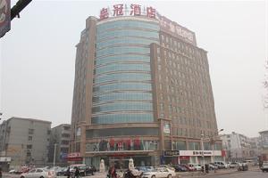 新乡皇冠酒店