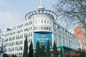 三门峡怡居快捷酒店