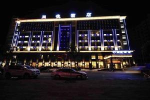 灵宝同德酒店