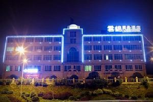 长沙县云锦商务酒店