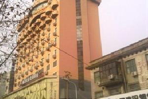 汉庭酒店(湘潭雨湖公园店)
