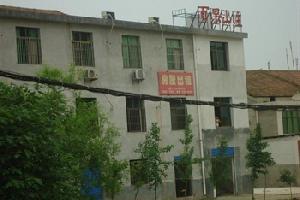 衡阳百果山庄