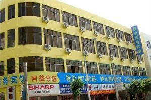 君乐商务宾馆(汕头澄海同益店)