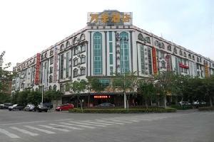 万丰商务酒店(贵港万达广场店)